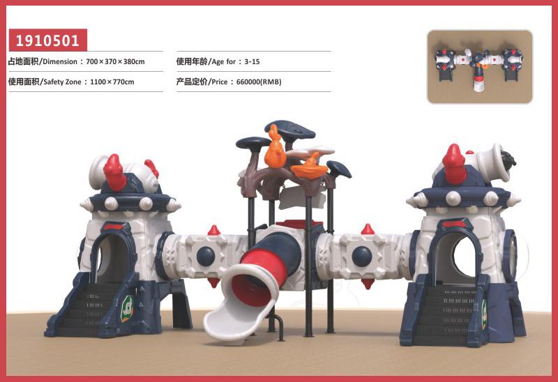 千幻部落系列大型组合滑梯儿童游乐场设备-1910501
