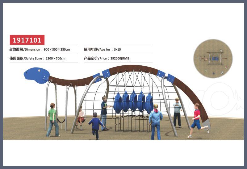 侏罗纪系列大型儿童游乐场设备-1917101