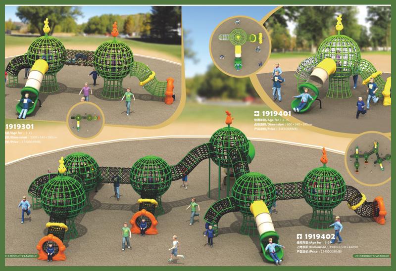 平衡绳网系列大型儿童游乐设施设备-1919301-402