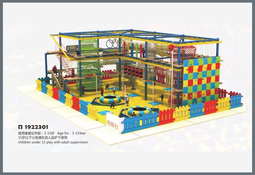 蹦床系列大型儿童游乐场设备-1922301