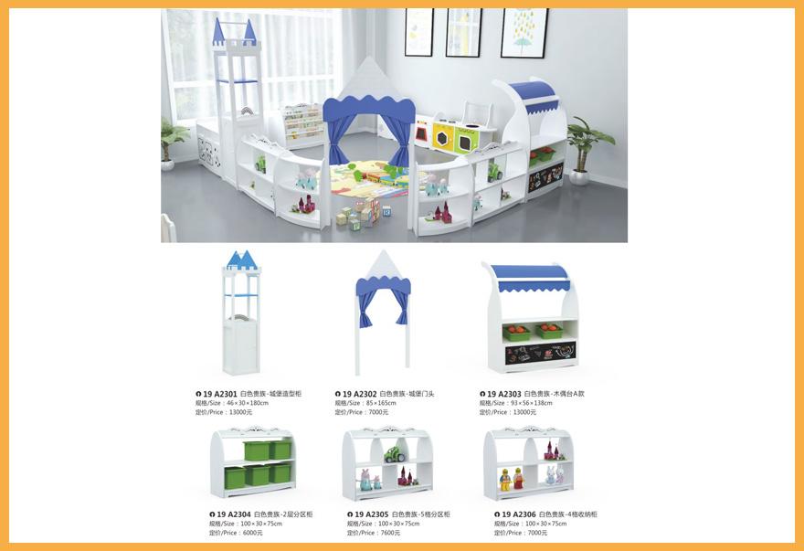 儿童家具系列大型儿童游乐场设备-19A2301 - 2306