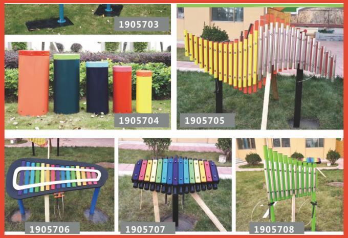 定制型游乐设备-室外击打乐器儿童游乐设备-1905704- 1905708