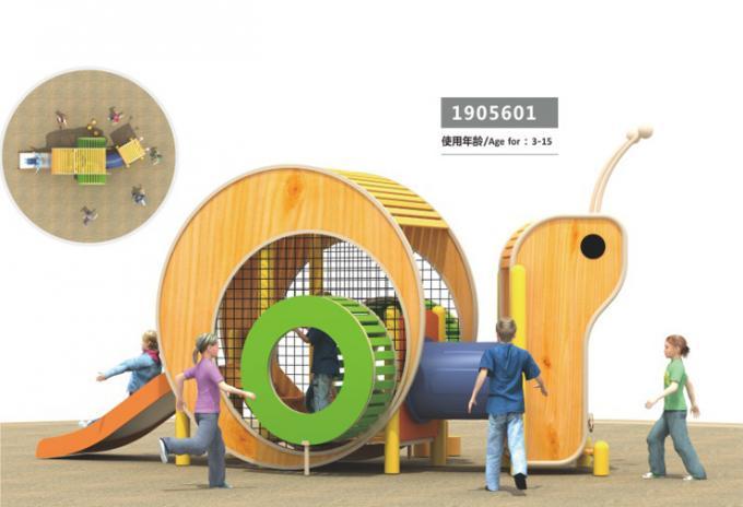 定制型游乐设备-蜗牛形游乐设备-1905601