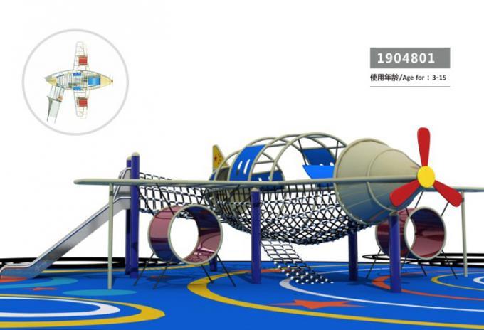 定制型飞机形状儿童游乐设备-1904801