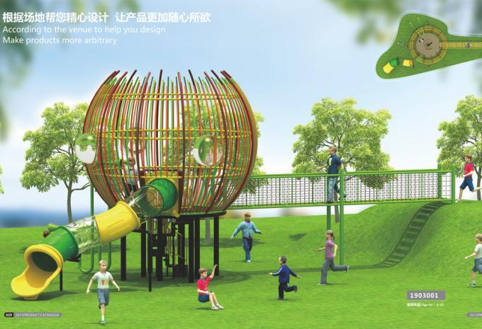 定制型大型儿童游乐场设备-1903001