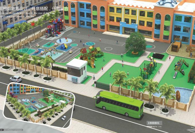 定制型 学校、幼儿园儿童游乐场设备- 1900801