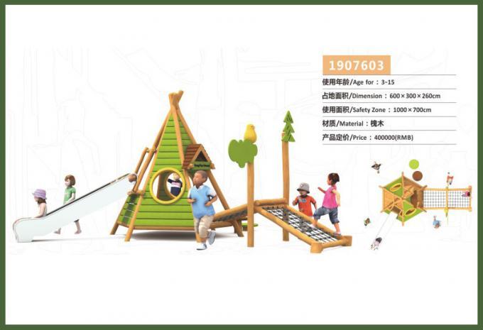 木制组合滑梯系列儿童游乐场设备-1907603