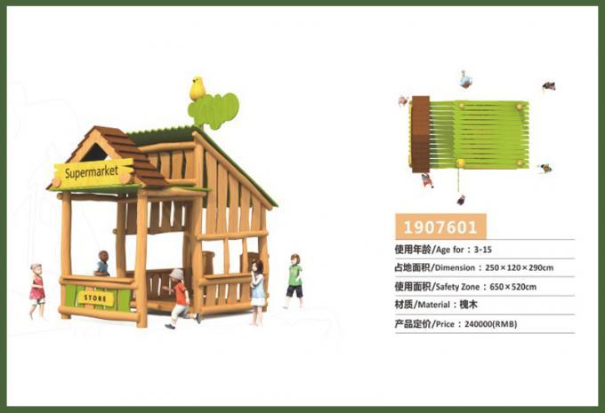 木制组合滑梯系列儿童游乐场设备-1907601