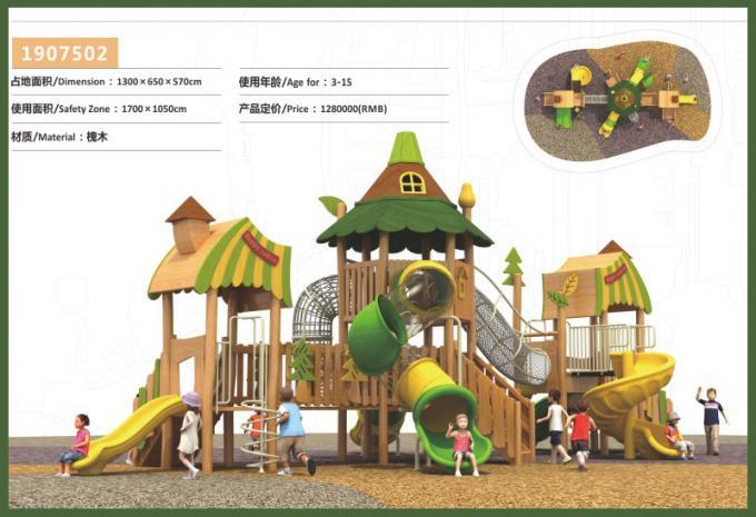 木制组合滑梯系列儿童游乐场设备-1907502