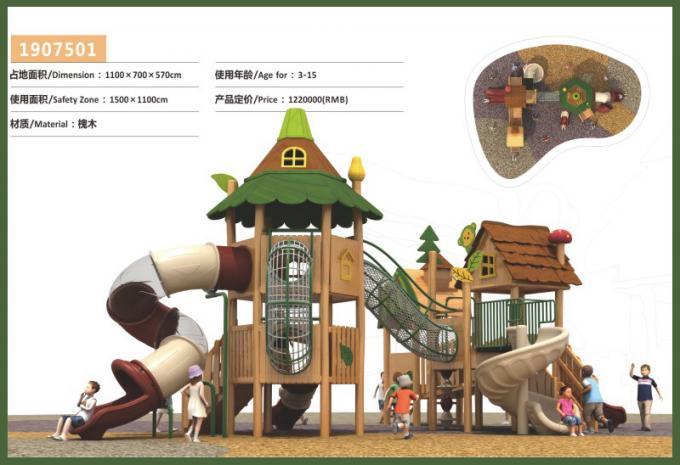 木制组合滑梯系列儿童游乐场设备-1907501
