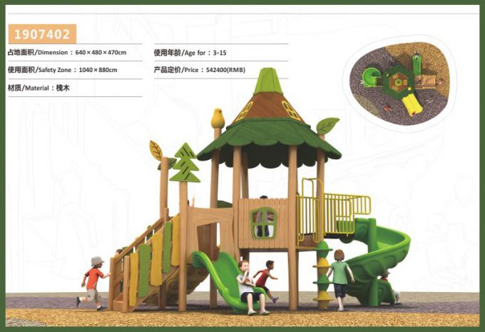 木制组合滑梯系列儿童游乐场设备-1907402