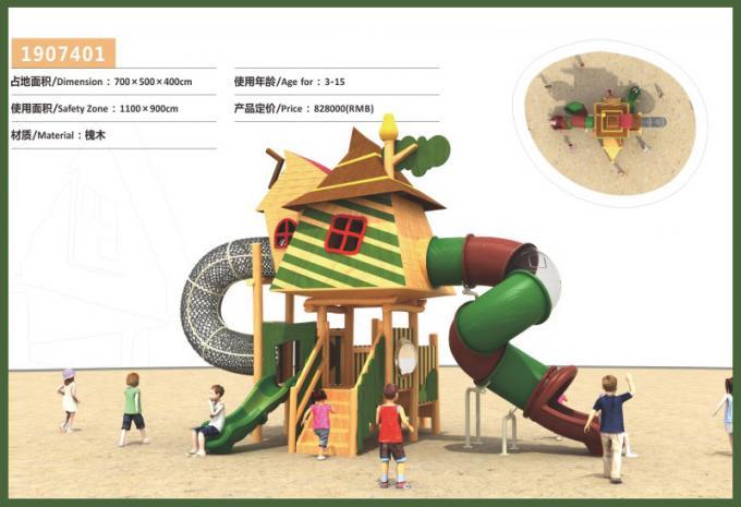 木制组合滑梯系列儿童游乐场设备-1907401