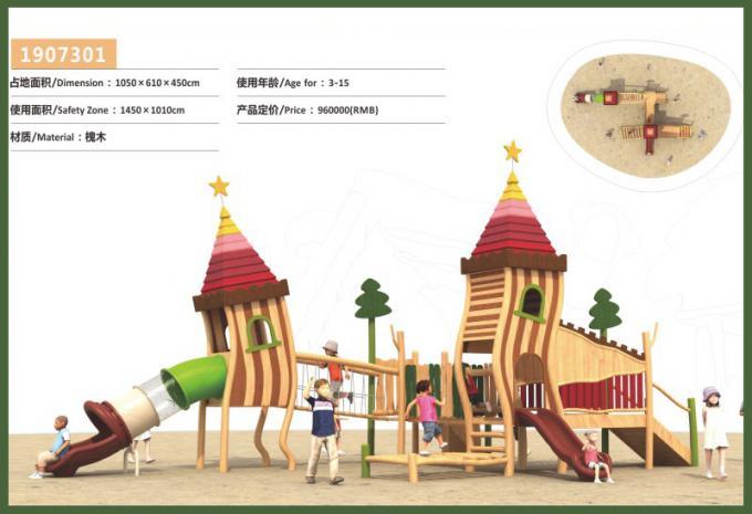木制组合滑梯系列儿童游乐场设备-1907301