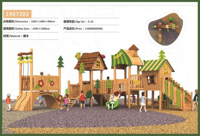 木制组合滑梯系列儿童游乐场设备-1907202