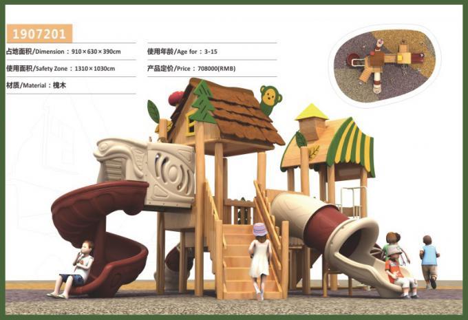 木制组合滑梯系列儿童游乐场设备-1907201
