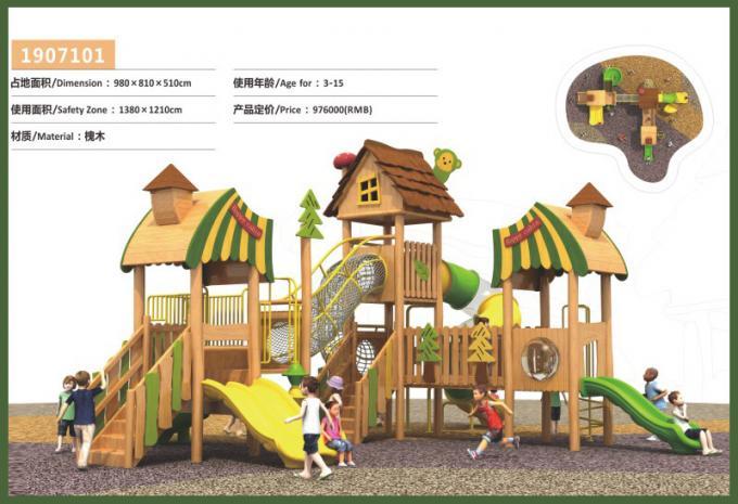 木制组合滑梯系列儿童游乐场设备-1907101