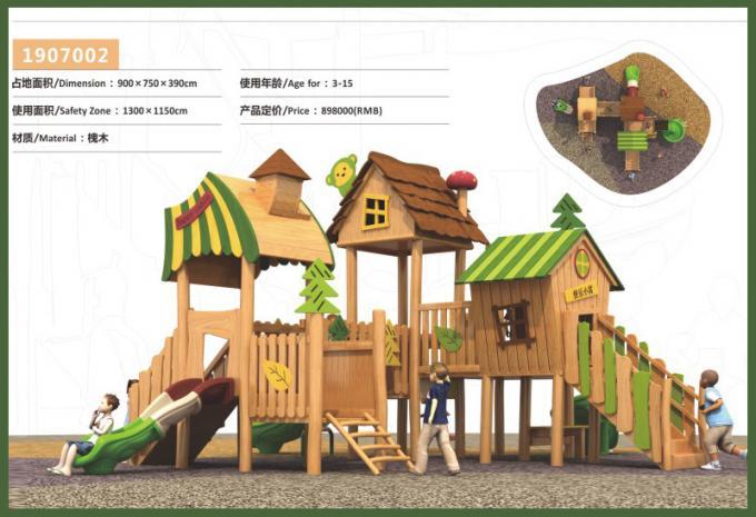 木制组合滑梯系列儿童游乐场设备-1907002