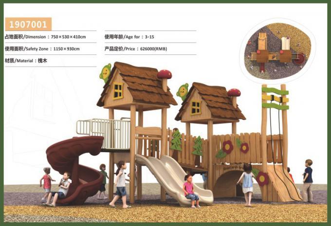 木制组合滑梯系列儿童游乐场设备-1907001