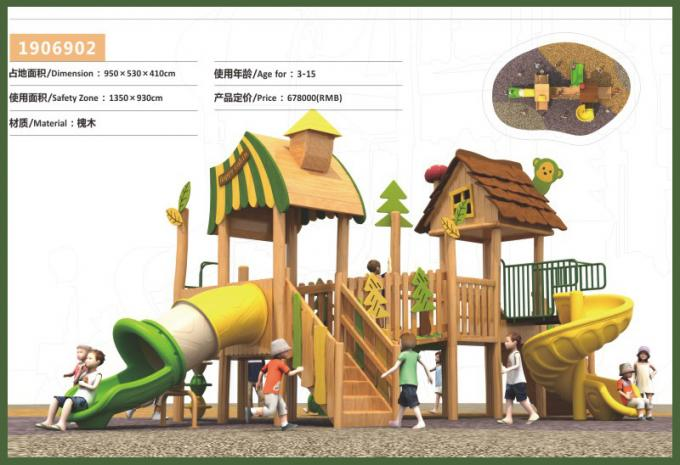 木制组合滑梯系列儿童游乐场设备-1906902