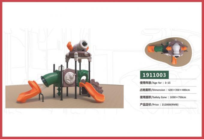 千幻部落系列大型儿童游乐场设备-1911003