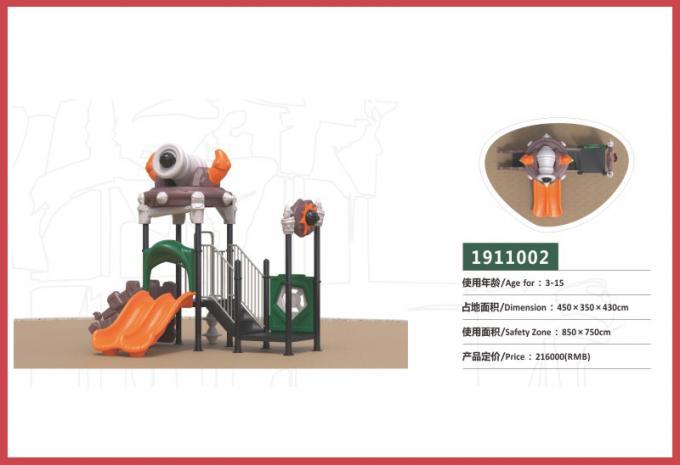 千幻部落系列大型组合滑梯儿童游乐场设备-1911002