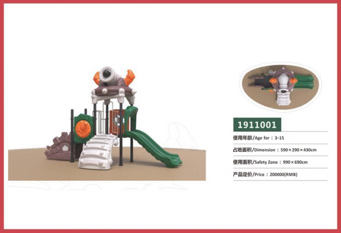 千幻部落系列大型组合滑梯儿童游乐场设备-1911001