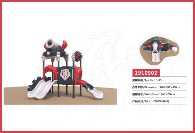 千幻部落系列大型组合滑梯儿童游乐场设备-1910902