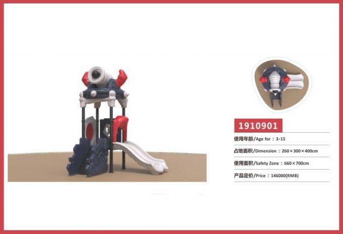 千幻部落系列大型组合滑梯儿童游乐场设备-1910901