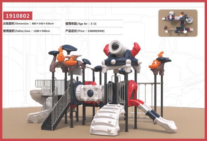 千幻部落系列大型组合滑梯儿童游乐场设备-1910802