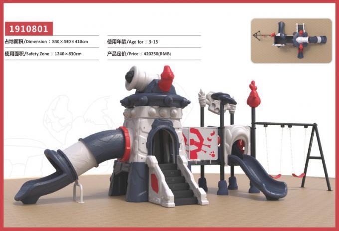 千幻部落系列大型组合滑梯儿童游乐场设备-1910801