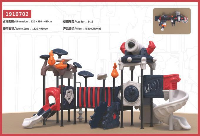 千幻部落系列大型组合滑梯儿童游乐场设备-1910702
