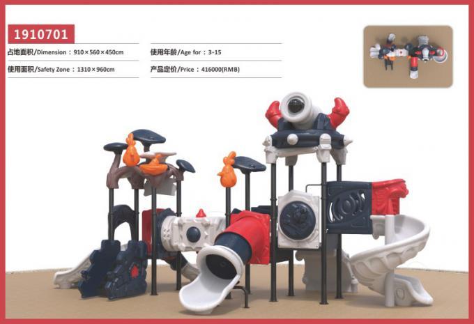 千幻部落系列大型组合滑梯儿童游乐场设备-1910701