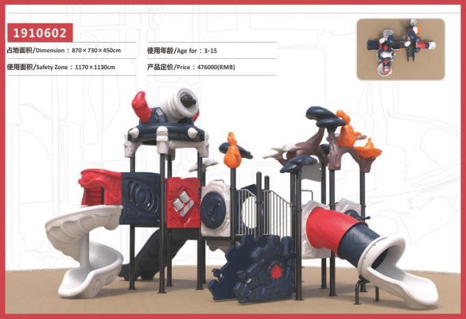 千幻部落系列大型组合滑梯儿童游乐场设备-1910602