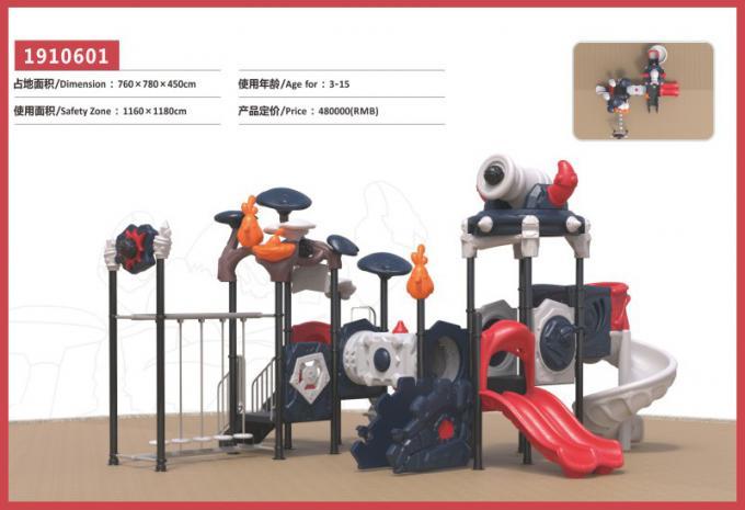 千幻部落系列大型组合滑梯儿童游乐场设备-1910601