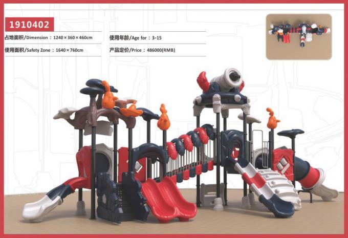 千幻部落系列大型组合滑梯儿童游乐场设备-1910402