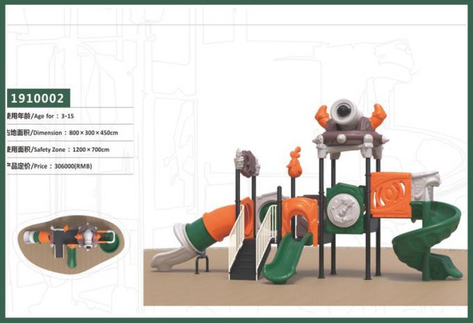 千幻部落系列大型组合滑梯儿童游乐场设备-1910002