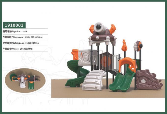 千幻部落系列大型组合滑梯儿童游乐场设备-1910001