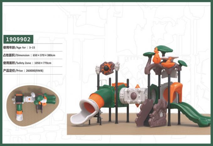 千幻部落系列大型组合滑梯儿童游乐场设备-1909902