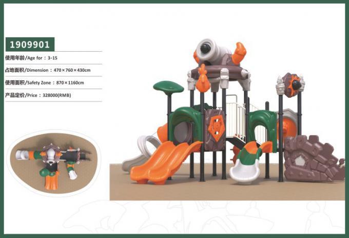 千幻部落系列大型组合滑梯儿童游乐场设备-1909901