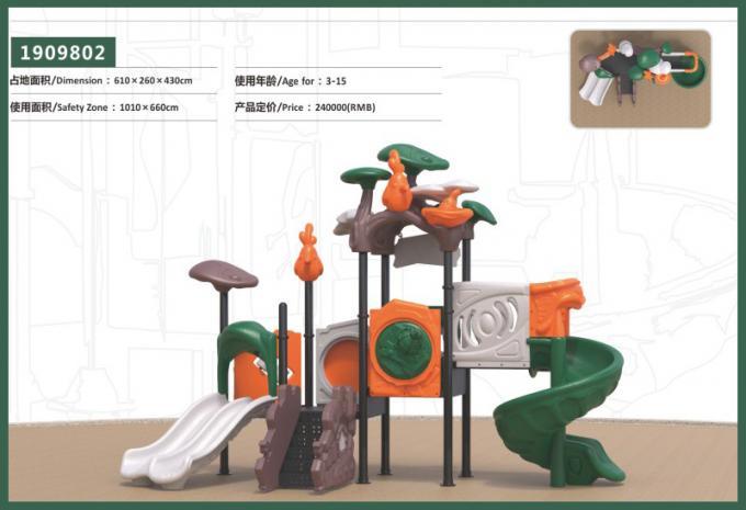 千幻部落系列大型组合滑梯儿童游乐场设备-1909802