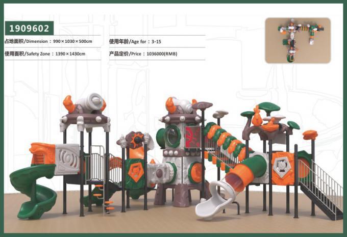 千幻部落系列大型组合滑梯儿童游乐场设备-1909602