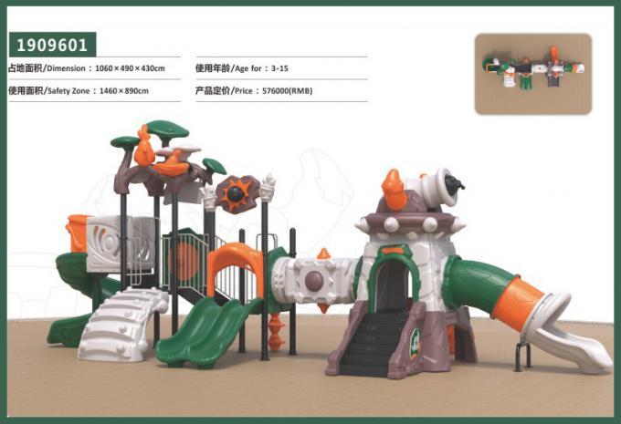 千幻部落系列大型组合滑梯儿童游乐场设备-1909601