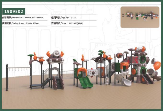 千幻部落系列大型组合滑梯儿童游乐场设备-1909502