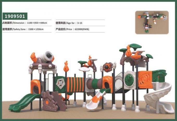 千幻部落系列大型组合滑梯儿童游乐场设备-1909501