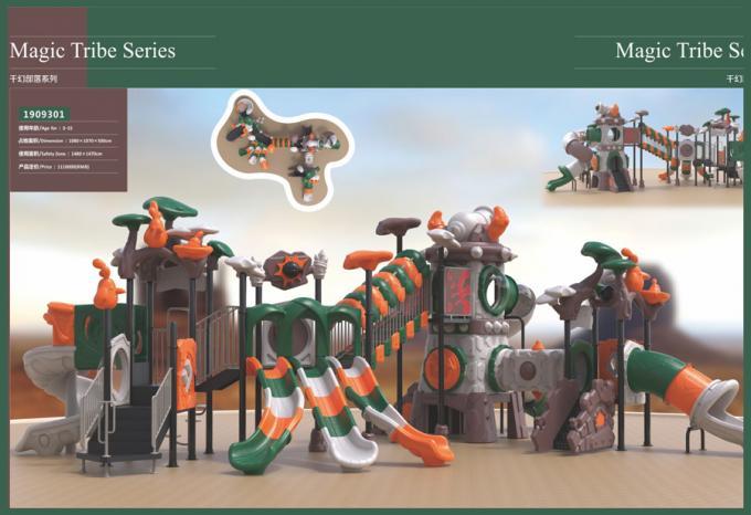 千幻部落系列大型组合滑梯儿童游乐场设备-1909301