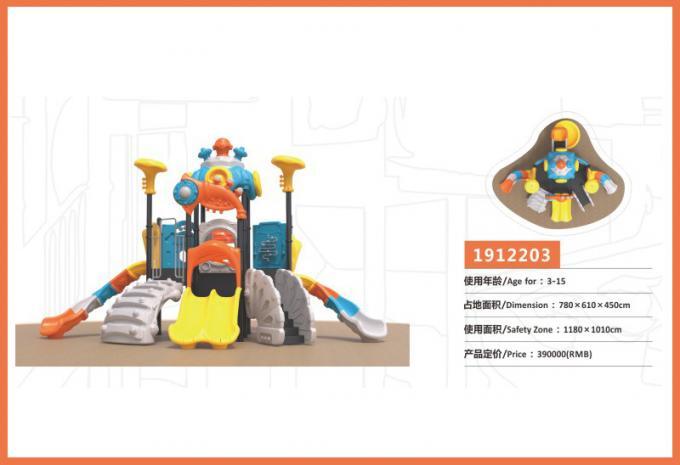 万向魔音系列大型组合滑梯儿童游乐场设备-1912203