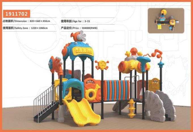 万向魔音系列大型组合滑梯儿童游乐场设备-1911702