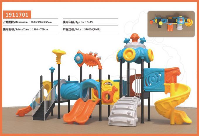 万向魔音系列大型组合滑梯儿童游乐场设备-1911701
