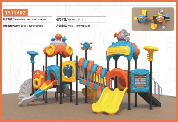 万向魔音系列大型组合滑梯儿童游乐场设备-1911602