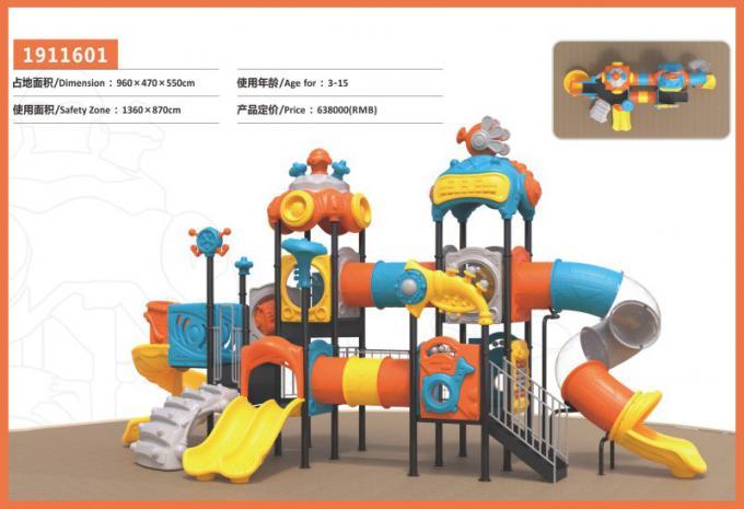 万向魔音系列大型组合滑梯儿童游乐场设备-1911601